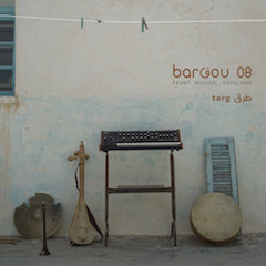 bargou-08-targ-kopi